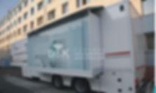 Магнитно-резонансный томограф Siemеns Magnetrom Essenza 1.5t