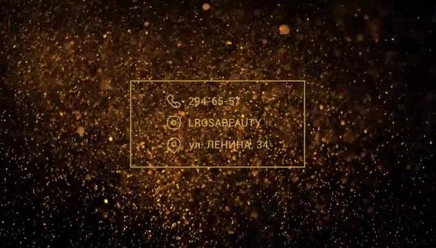 elrosa_screen 2.mp4