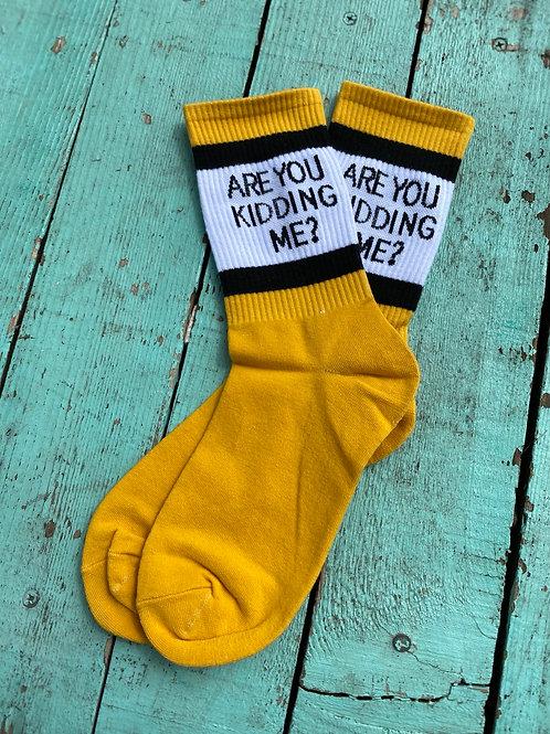 Are you kidding me? Socks