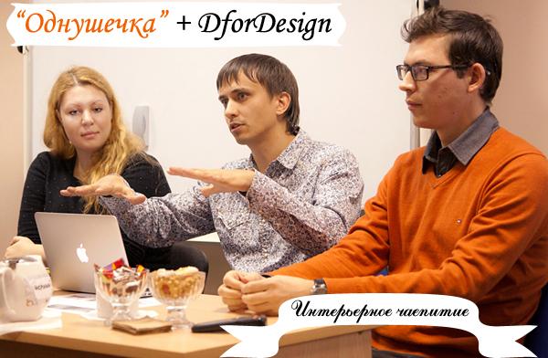 Сергей Бахарев и Дмитрий Жигалев