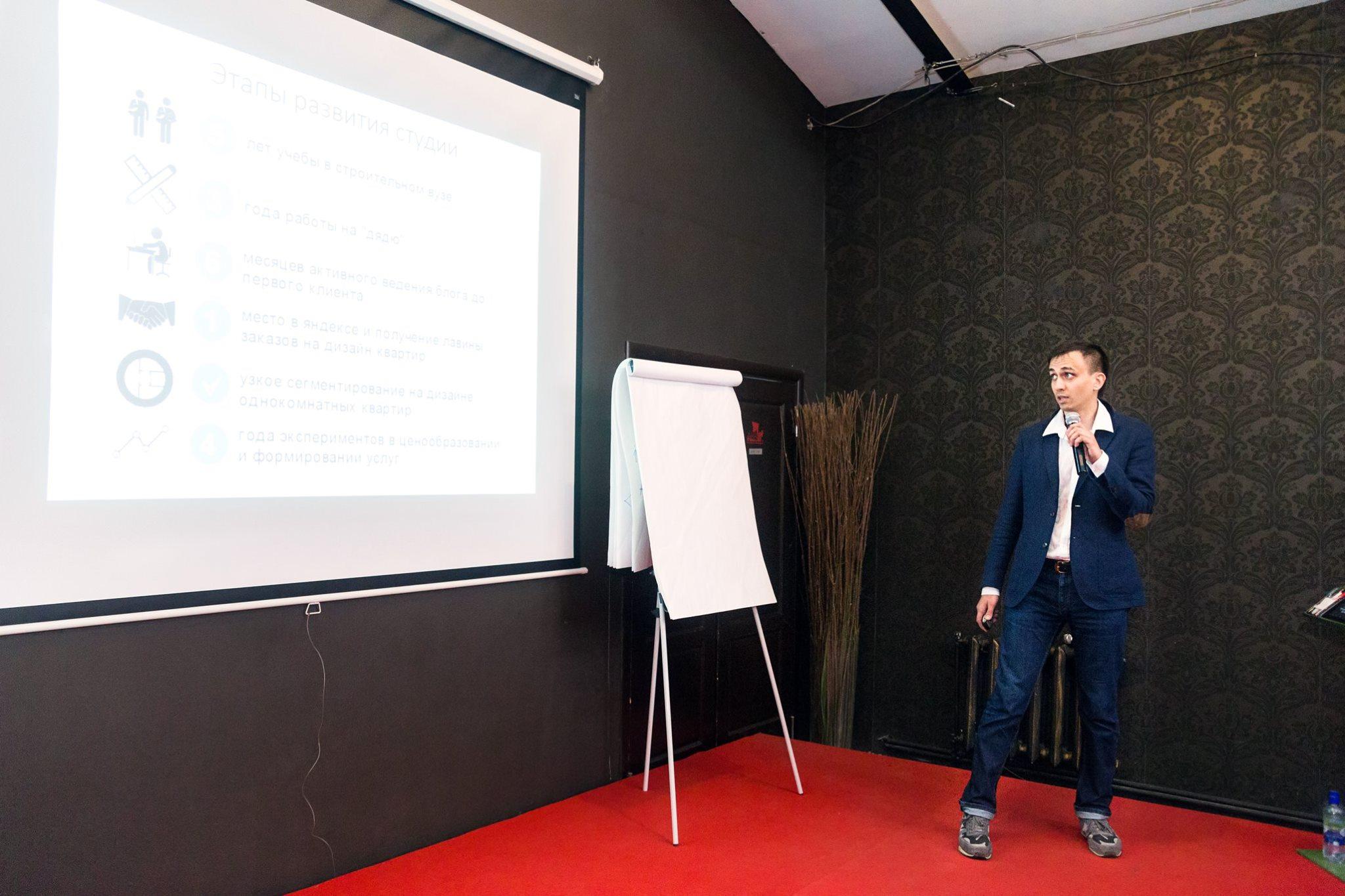 Еще слайды Дизайн Конференции