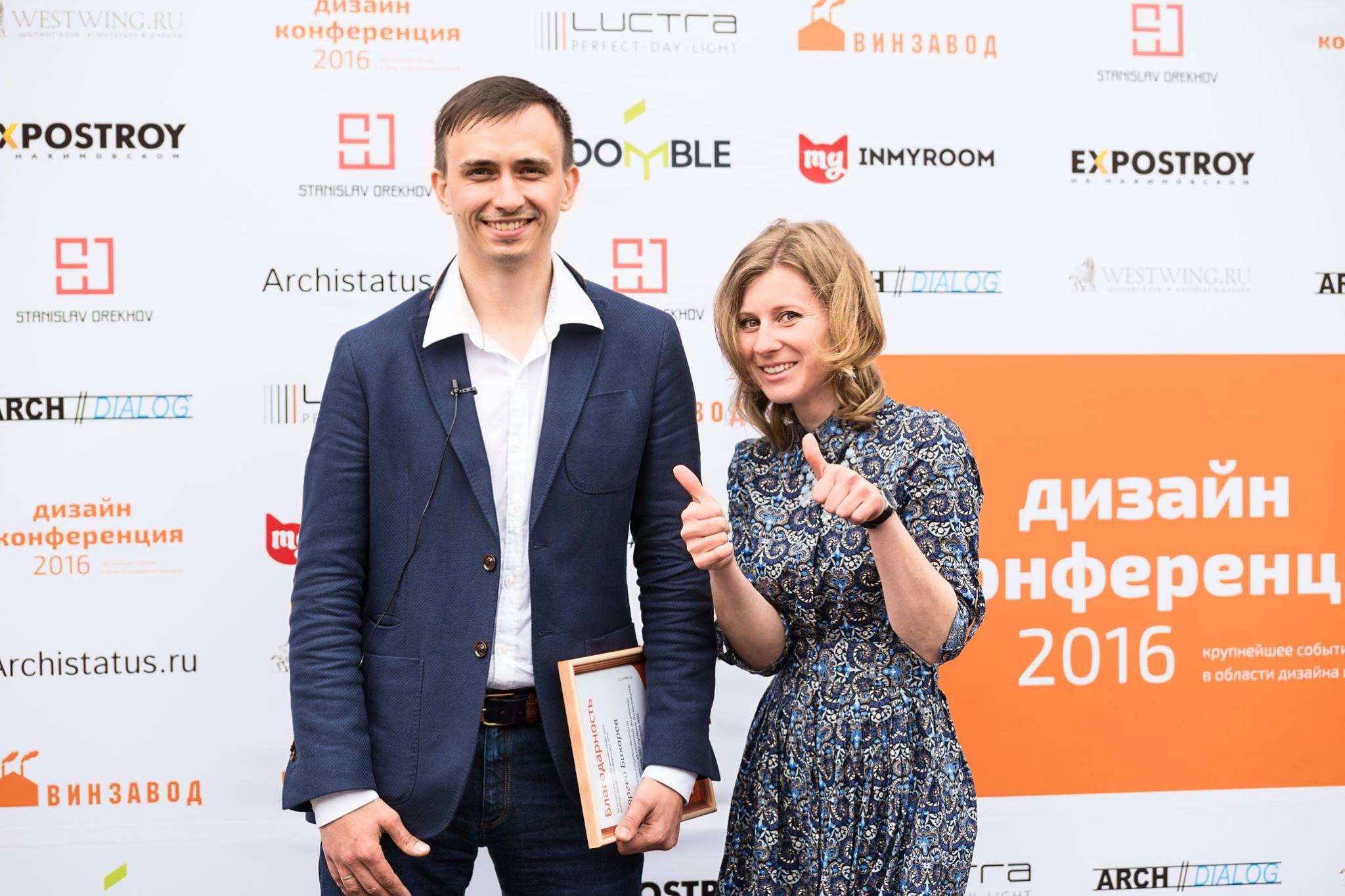 Сергей Бахарев и Светлана Колтукова