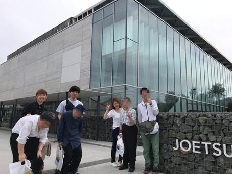 上越市立水族博物館『うみがたり』一泊二日プラン