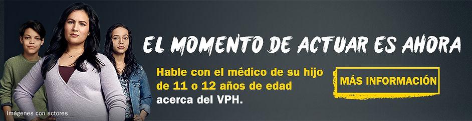 Merck  VPH | Las Voces de Rhaiza