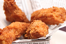 Crispy Chicken Fingers.JPG.png