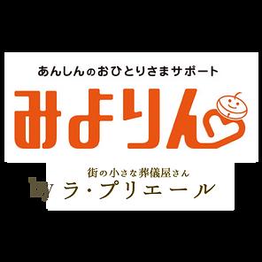 協力企業様ロゴ-08.png