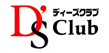 企業様ロゴ-01.png
