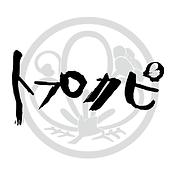 企業様ロゴ-03.png