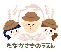 協力企業様ロゴ-05.jpg