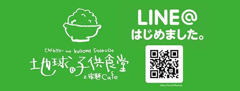 スクリーンショット 2021-05-06 18.30.01.png