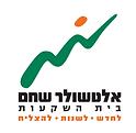 לוגו מלא עומד.PNG