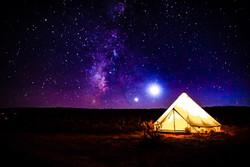 Starry Campsite