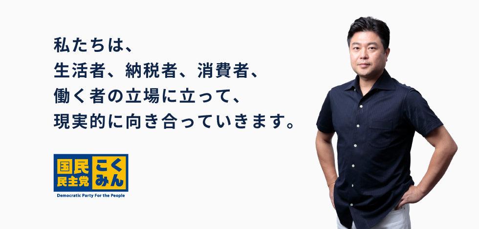 政策topスライド_test_01.jpg