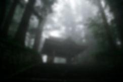 ogamiyama shrine mystic pic.jpg