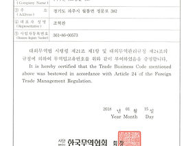 business-code
