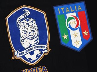 Printable_EP white_korea football