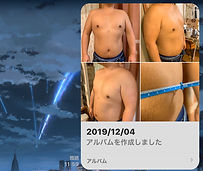 S__20381703.jpg