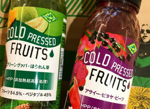 COLD PRESSED by FRUTA FRUTA