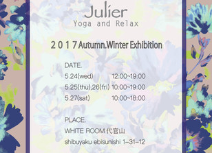 2017 Autumn Winter EXHIBITION