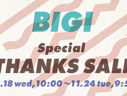 「special THANKS SALE」開催!