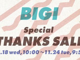 「special THANKS SALE」開催!