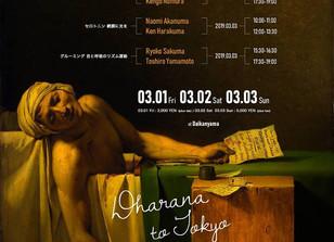 Dharana to Tokyo@Daikanyama