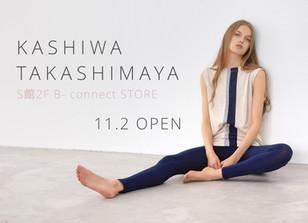 NEW SHOP OPEN @柏タカシマヤ