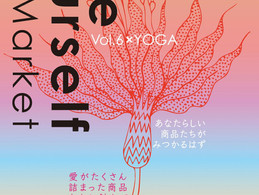 Love Yourself vol.6 × YOGA in 上海