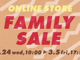 BIGI ONLINE STORE / Family Sale