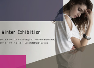 2016 Winter Exhibition