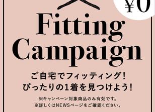 明日まで‼Fitting Campaign開催中♪