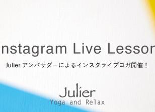 Instagram Live Lesson