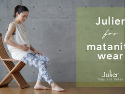 Julier for matanity wear