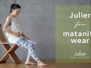 Julier for matanity wear