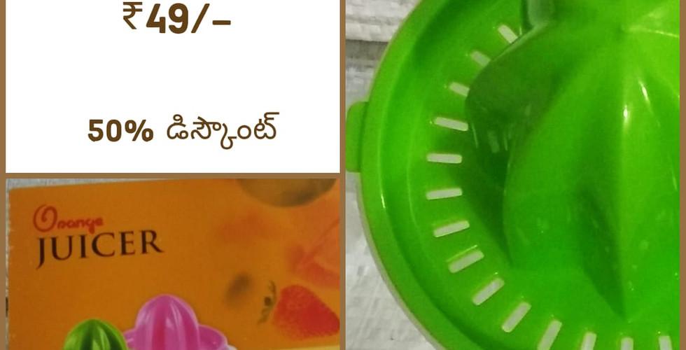 juice maker manawholesale nellore