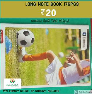 Long Note Book 176 pages