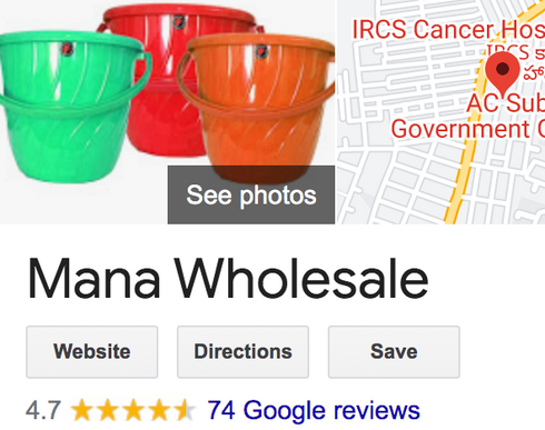 manawholesale-google-review.png