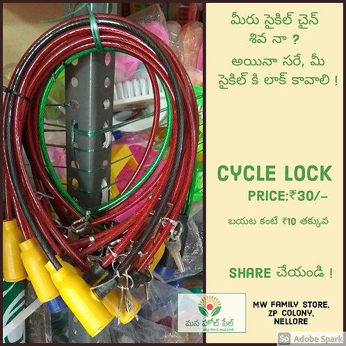 Cycle lock key chain