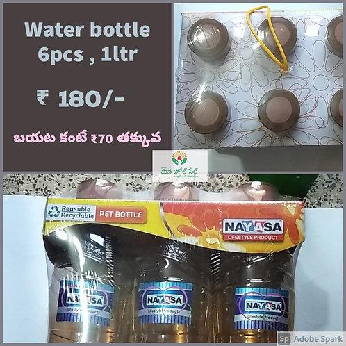 Nayasa Water Bottle Set