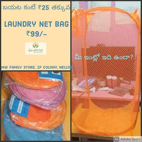 Laundry net Bag