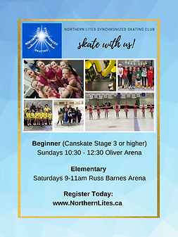 skate with us!.png