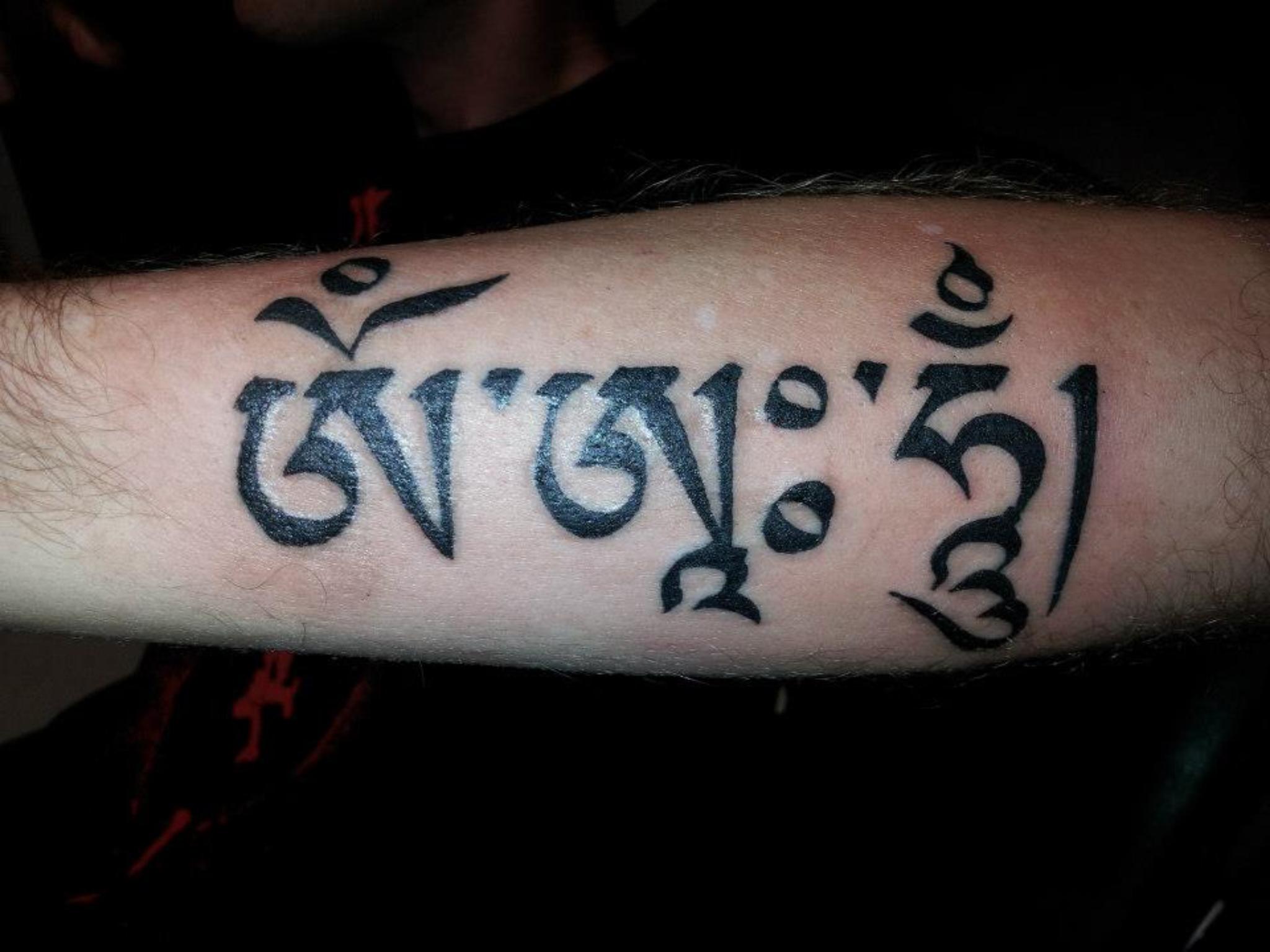 Tibetian Words