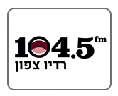 radio-tzafon.png