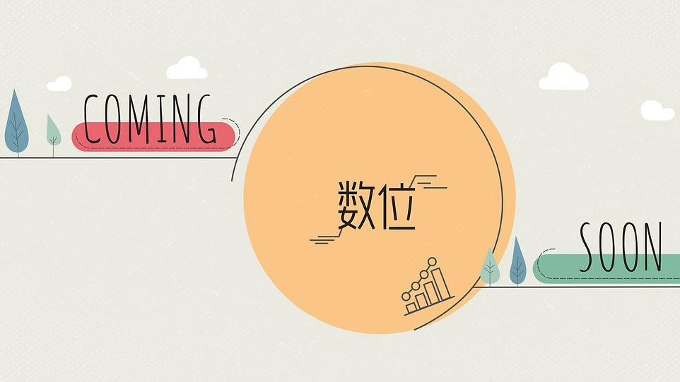 Coming Soon-08.jpg