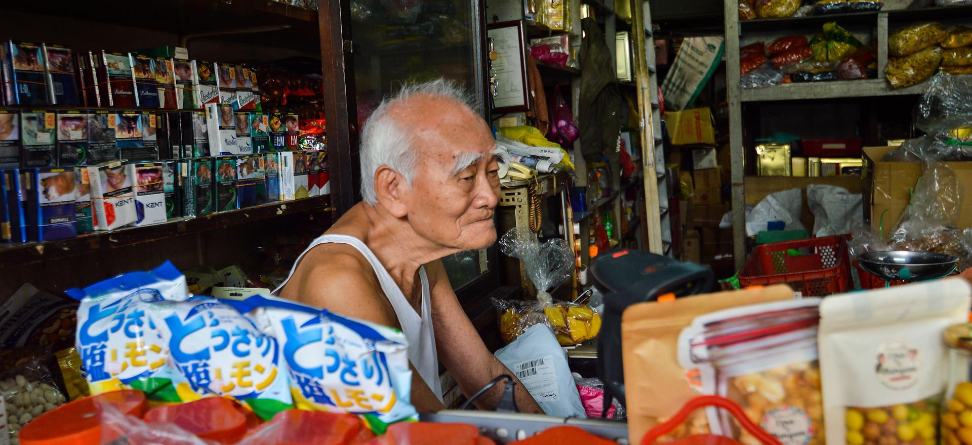 加影社区传统杂货店