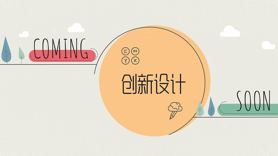 Coming Soon-09.jpg