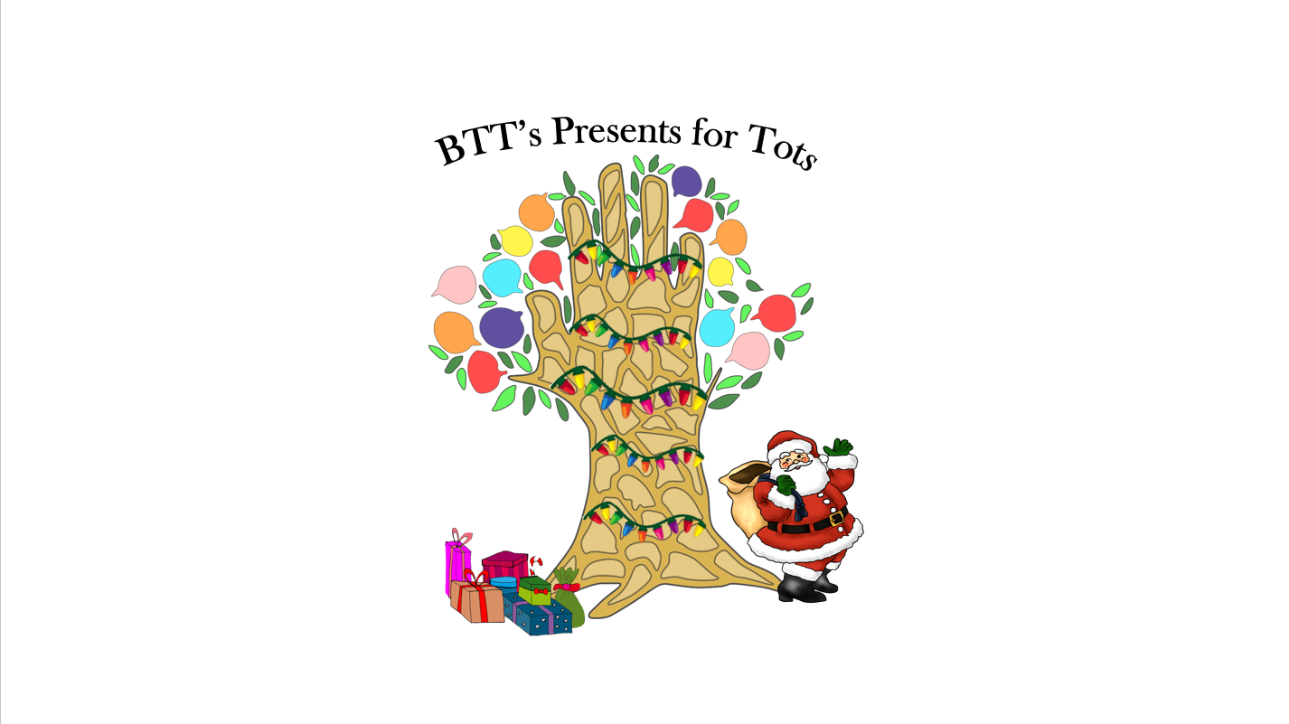 Donations for Present for Tots  2021