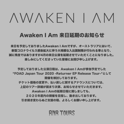 FOAD & Awaken I Am Japan Tourが4月に開催決定!