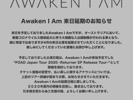 FOAD & Awaken I Am Japan Tourが4月に開催決定!