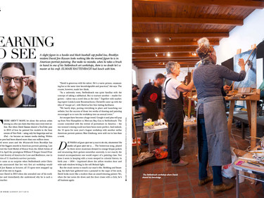 Visio Magazine covers esCAPEart workshops.